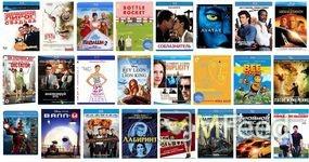 Blu-ray фильмы в 3D
