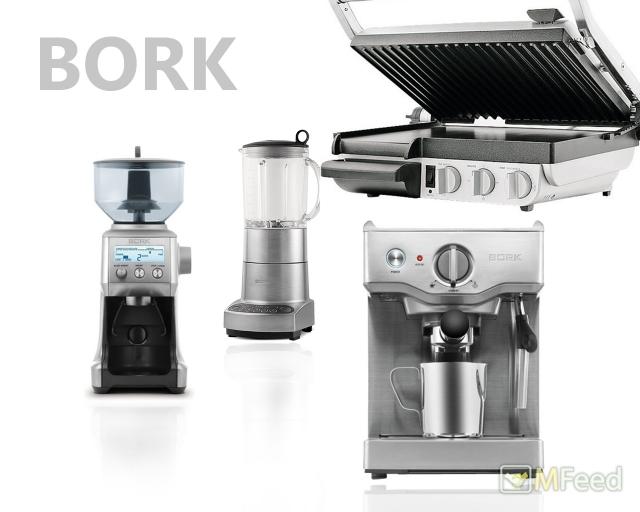 Кухонный набор bork
