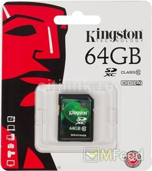 Карта памяти SDXC KINGSTON 64 ГБ