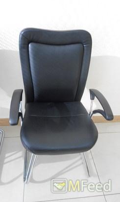 Кресло для офиса (натуральная кожа)
