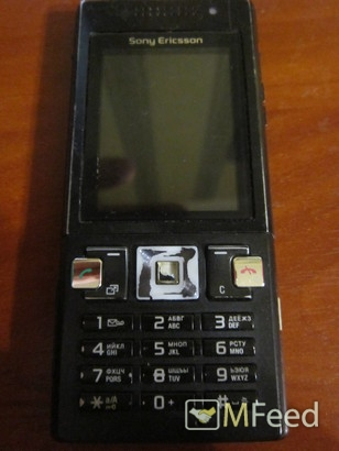 Sony Ericsson T 700