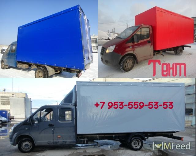 Переоборудование автомобилей Газель 3302,Газ 33023