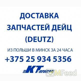 Бесплатная  доставка до Минска запасных частей для