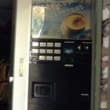 Кофейный аппарат с растворимым кофе