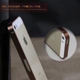 Ультратонкий бампер для iPhone 5/5s