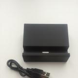 Док станция для зарядки смартфонов Sony Xperia