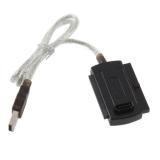 Адаптер SATA, IDE to USB