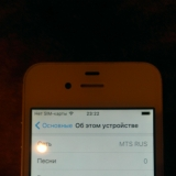 iPhone 4s 64 gb