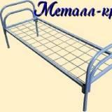 Прочные и удобные кровати металлические опт